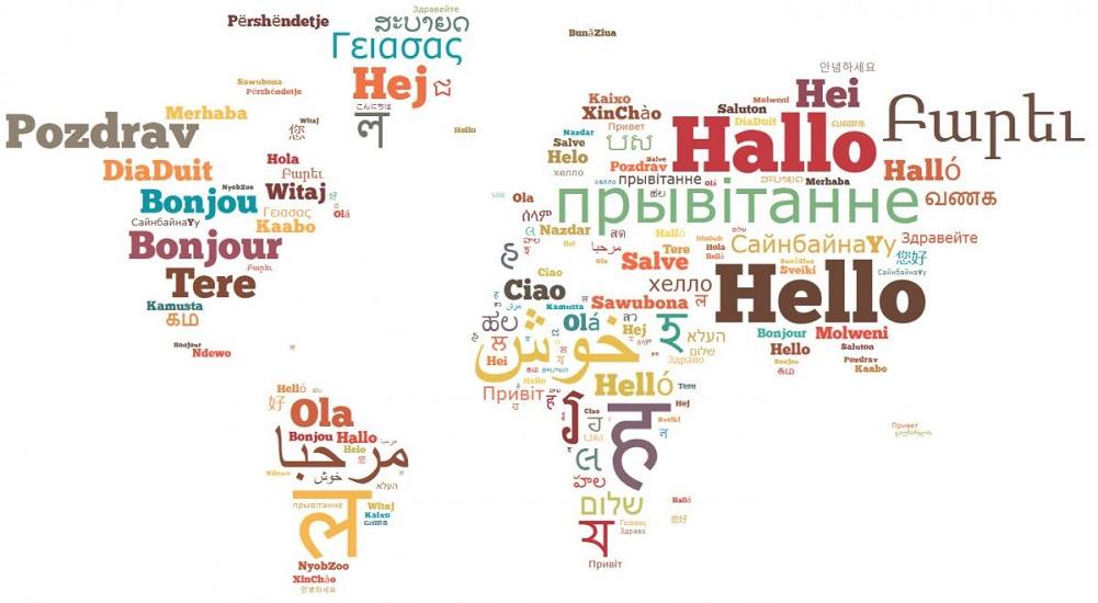 روز جهانی مترجم و ترجمه