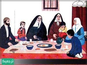 کوکب خانم، ترجمه عربی