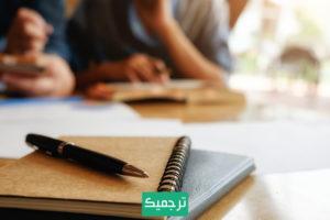 تکنیک ترجمه مقاله