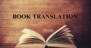 ترجمه متون رسمی