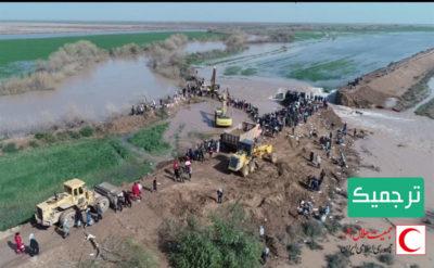 مشارکت ترجمیک در پویش کمک به مردم سیل زده شمال